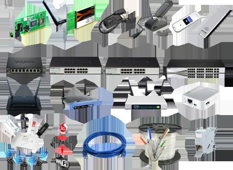 Network (Ağ) Ürünleri
